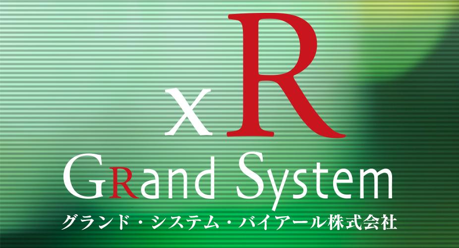 グランド・システム・バイアール株式会社